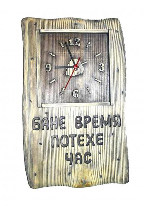 """Часы для бани и сауны """"Бане время потехе час"""" (старая доска)"""