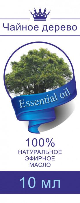 Эфирное масло, в ассортименте, картинка 1