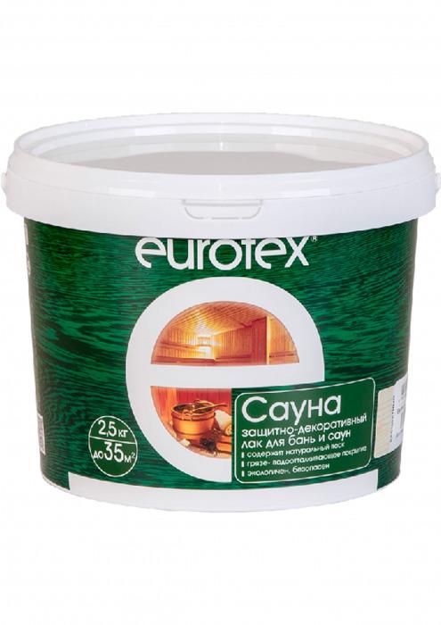 Евротекс-сауна, 2,5 кг.