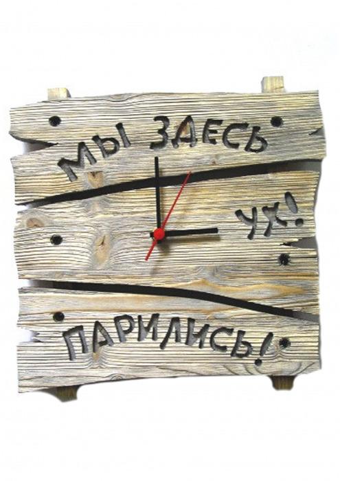 """Декоративные часы для бани """"Мы здесь парились"""" (старая доска)"""