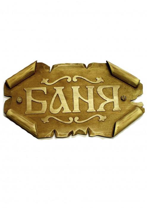 Декоративное панно – Картуш «Баня»