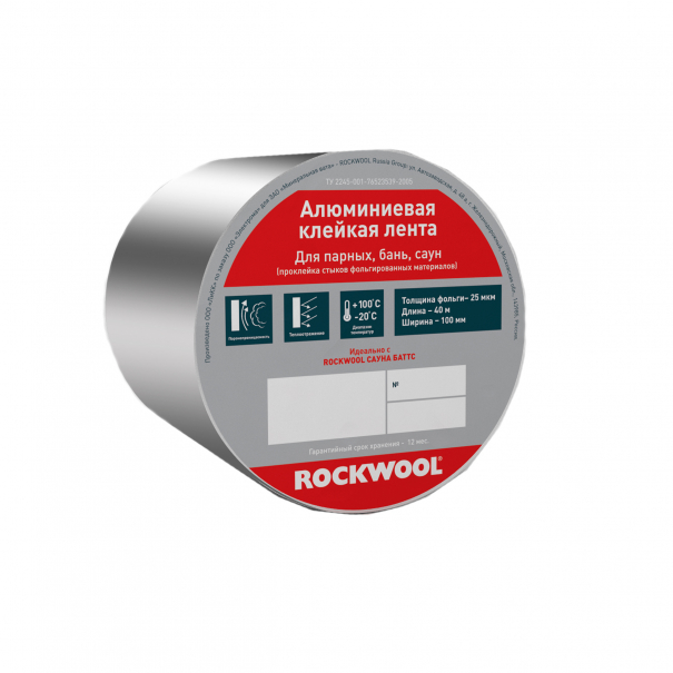 Алюминиевая клейкая лента ROCKWOOL, 40м х.0.1м